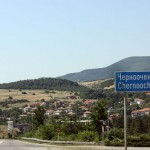 The village of Chernoochene