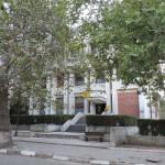 Post Office, the town of Straldzha