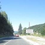The town of Yakoruda