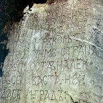 Asenova fortress - an inscription on a rock