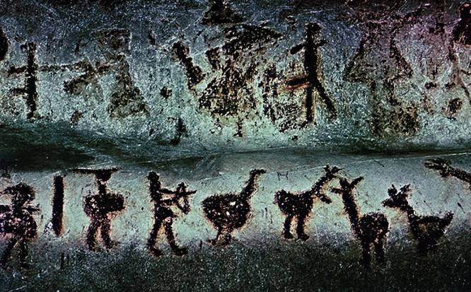Cave Magurata