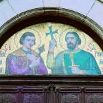 "The city of Sofia - ""Saint Alexander Nevsky"" Cathedral"