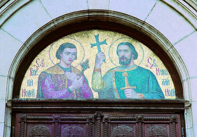 Sofia – St. Alexander Nevsky Cathedral