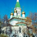 "The city of Sofia - The ""Saint Nikolai"" church (known as the Russian church)"