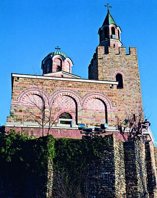 Turnovo-Tsarevets hill