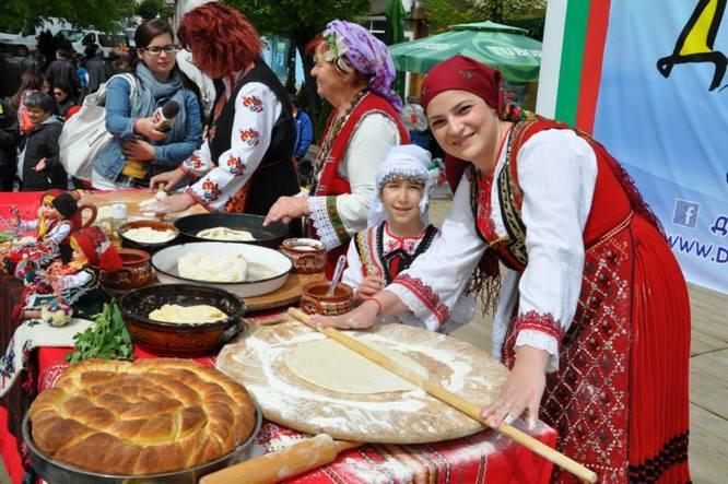 festival na banitsata v Razlog