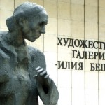 "The town of Pleven, Art Gallery ""Ilia Beshkov"""