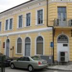"The town of Troyan, Art - Gallery ""Seryakova kashta"""