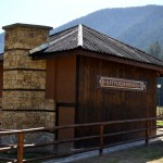 The village of Borino, museum of Tar