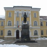 Museum of Education, town of Gabrovo