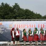 """""""Pirin Sings"""" Folklore Arts Fair"""