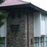 Museum of Natural History in the village of Cherni Osam