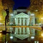 Sofia city, National Theatre Ivan Vazov