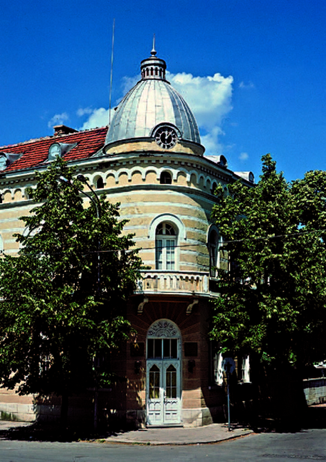 town of Vratza
