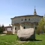 """""""The Assumption"""" Church, Targovishte"""