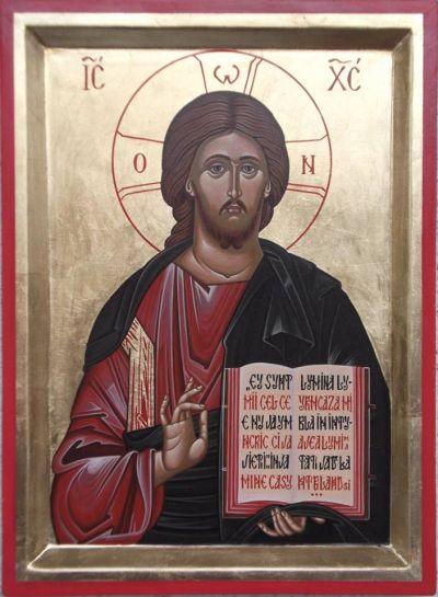 Исус Христос - Jesus Christ