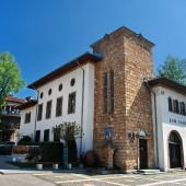 The Teteven Historical Musuem